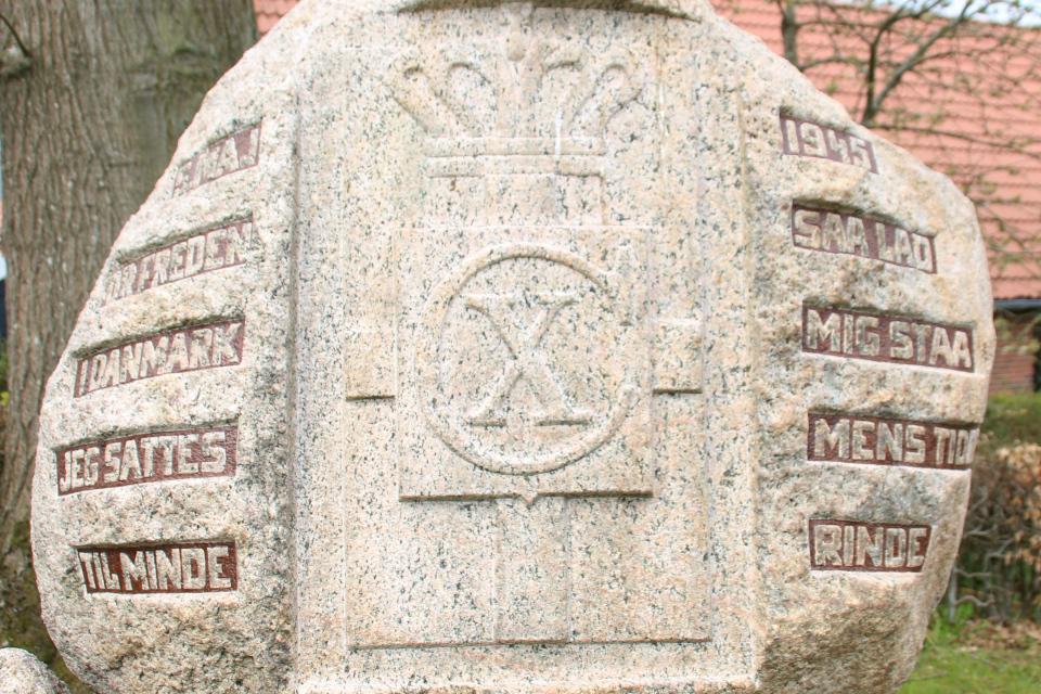 Текст на верхнем камне памятника. Фото 30 апр. 2021, г. Хольме (Орхус), Дания