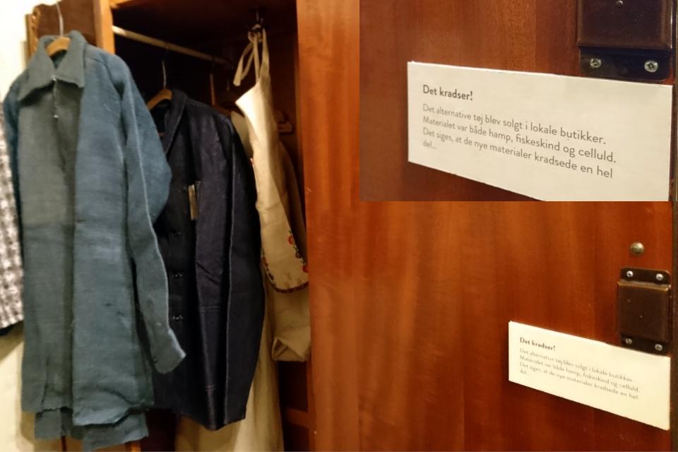 Одежда из конопли. Выставка оккупации Дании в музее Грено. 12 сент. 2020