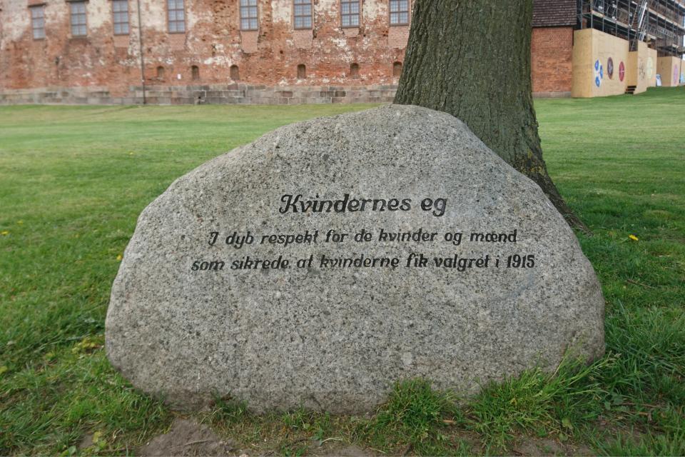 Памятный камень возле дуба женщин. Фото 2 мая 2019, Колдингхус, г. Колдинг, Дания