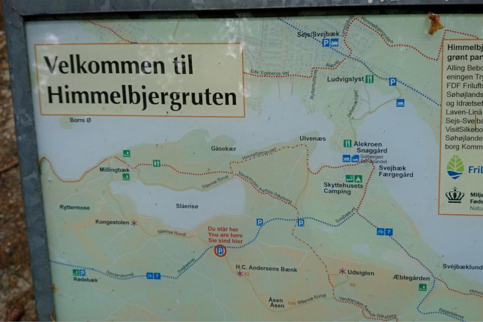 Карта. Скамейка Андерсена Слоэнсё Дания , H.C. Andersens bænk. 11 июн. 2021