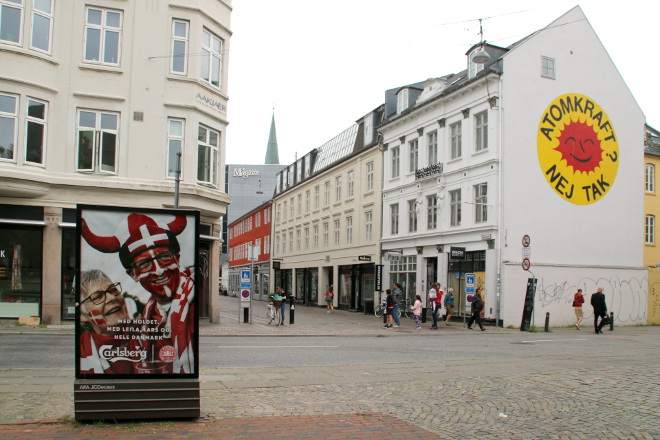 Флаг за Данию. 26 июн 2021
