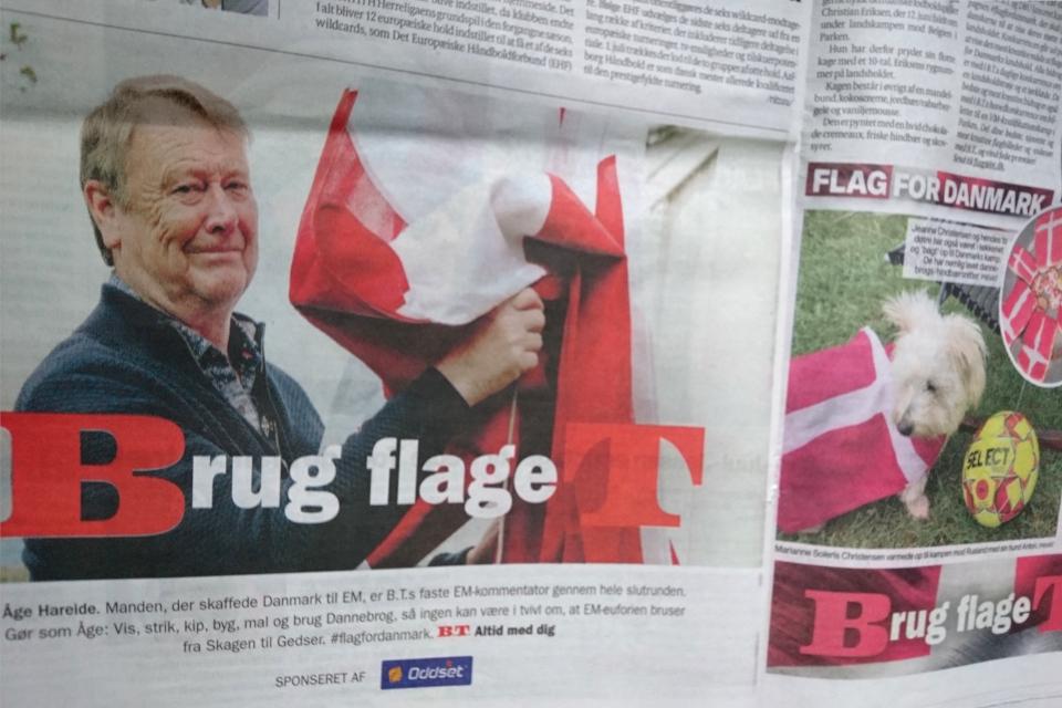 Brug flaget, Флаг за Данию. 26 июн 2021