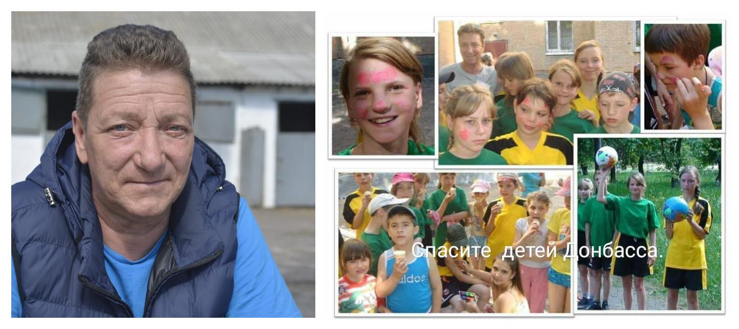 Алексей Михайлович Березовский - Основатель и руководитель благотровительного фонда «Феникс-Донбасс» - «Спасите детей Донбасса»