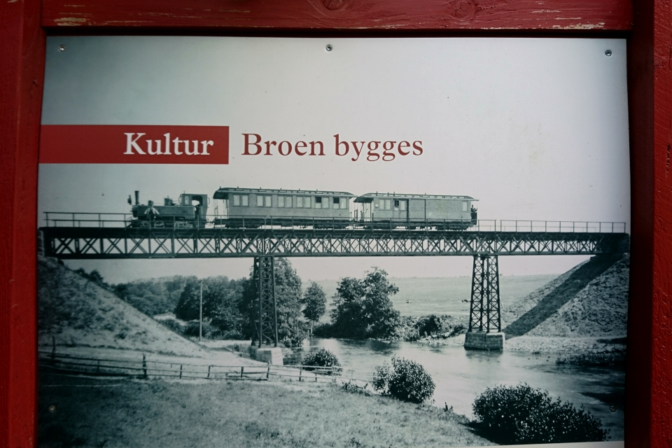 Открытый заново мост (Den Genfundne Bro), Брэдструп (Brædstrup), Дания. Фото 18 июл. 2021