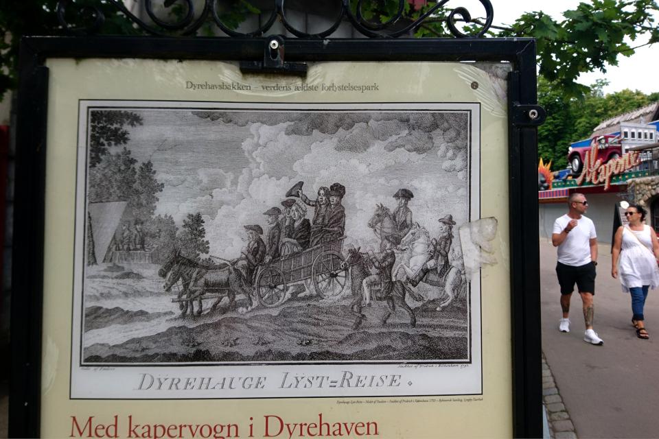 Парк развлечений Баккен (Дирехавсбаккен), Dyrehavsbakken (Bakken), Клампеборг (Klampenborg), Дания. 9 июля 2021
