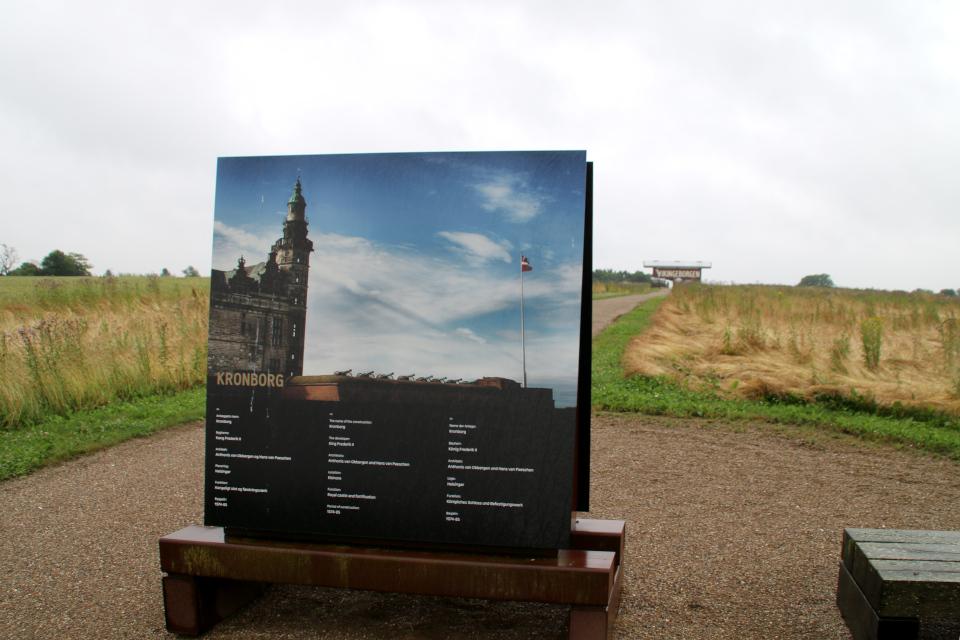 Плакат с замком Кронборг, Леллинге / Кёге, Дания. Фото 10 июл. 2021