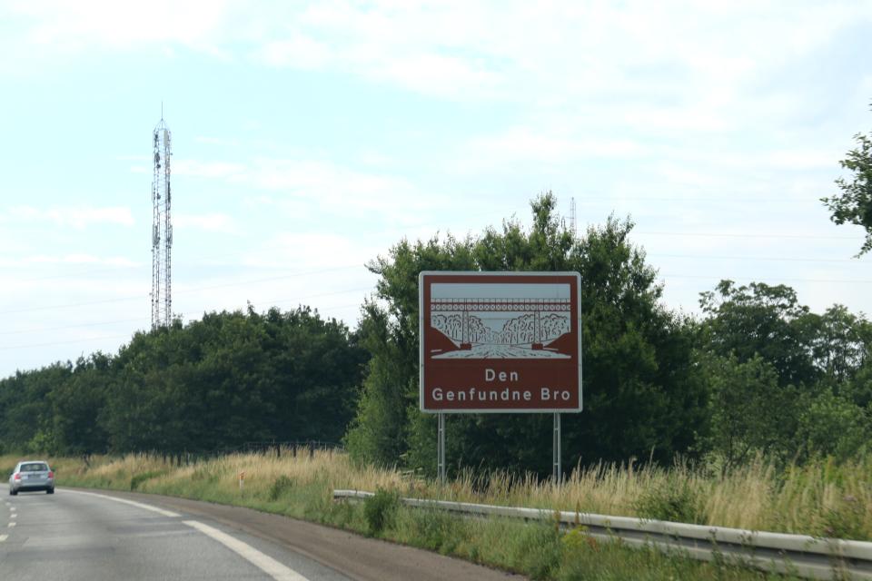 Открытый заново мост (Den Genfundne Bro), Брэдструп (Brædstrup), Дания 8 июл. 2021