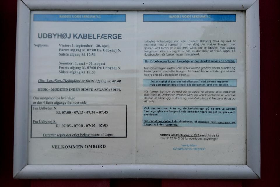 Кабельный паром. Фьорд Рандерс. Удбюхой (Udbyhøj, Havndal), Дания. Фото 28 июля 2021