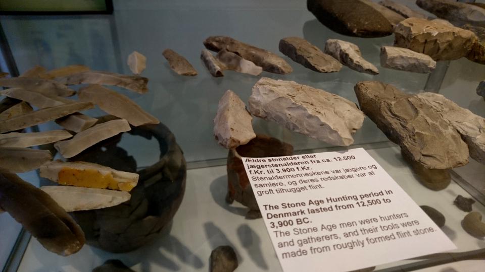 Выставка находок,Хэрвайн (Hærvejen), музей г. Бэкке, Дания. Фото 28 июл. 2021