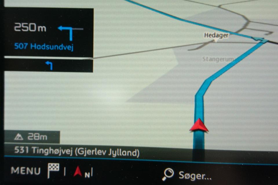 Hedager 8983 Gjerlev Jylland. Муниципалитет Рандерс, дорога к Удбюхой, Дания. Фото 28 июля 2021
