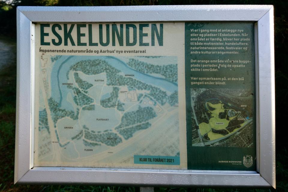 Верфь викингов. Археологические раскопки Эскелунден (Eskelunden), Орхус, Дания. Фото 9 сент. 2021