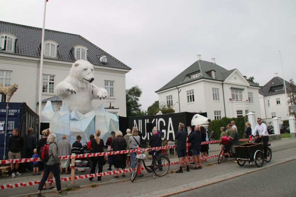 Праздничная неделя Орхус 2021. Гренландский дом, Орхус, Дания. Фото 2 сент. 2021