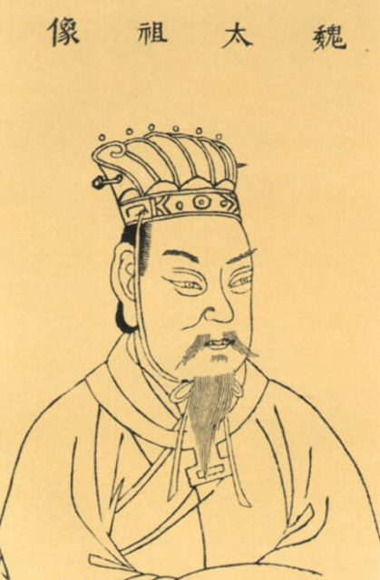 Portrait of Cao Cao