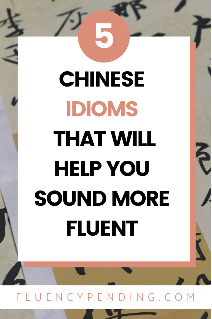5 Chinese idioms that will help you sound more fluent