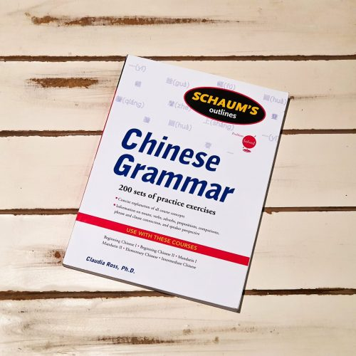 Schaums Outlines Chinese Grammar