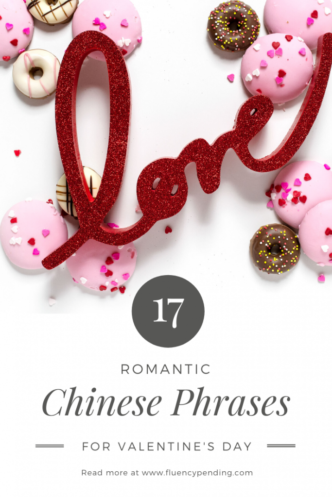 17 Romantic Mandarin Chinese Phrases for Valentine's Day