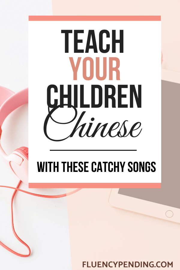 10 Catchy Chinese Children's Songs on YouTube