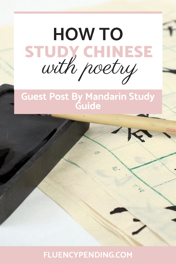 How To Study Chinese With Poetry