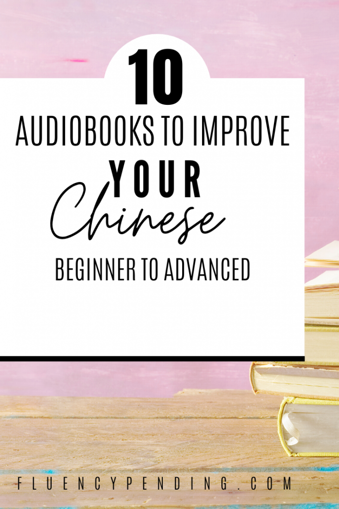 10 Audiobooks to Improve Your Chinese