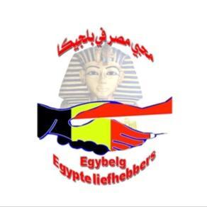 Logo Egybelg