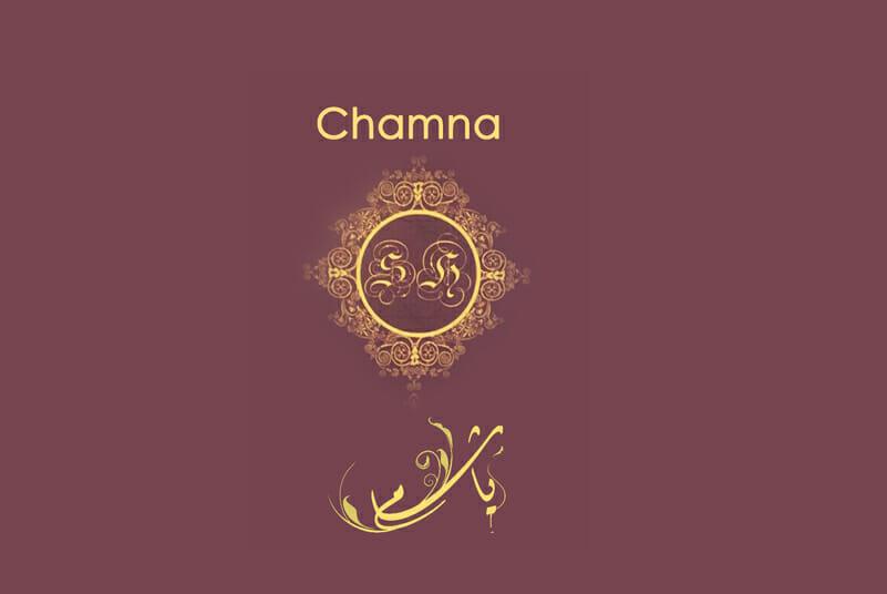 chamna