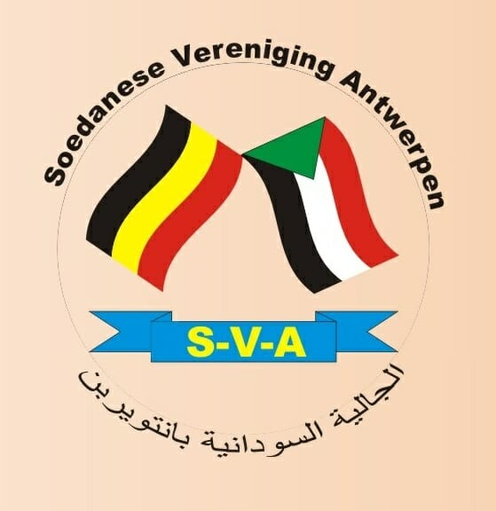 soedanese vereniging antwerpen logo