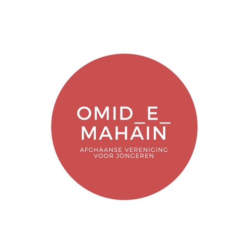 Omid_e_maihan