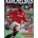Kanchelskis - The Autobiography