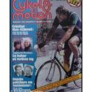 Cykel og Motion Nr 1. (1980)