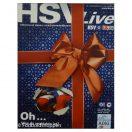 HSV Live Magasin