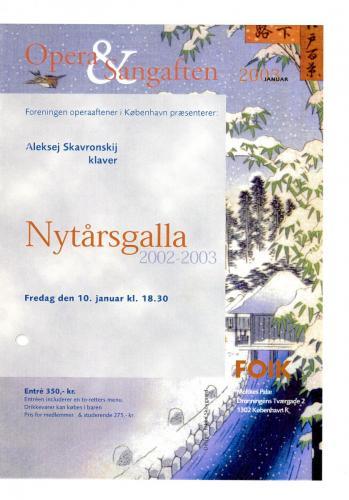 2003-01-10 - Nytårsgalla