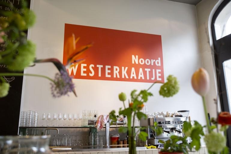HOTSPOT: Westerkaatje Noord