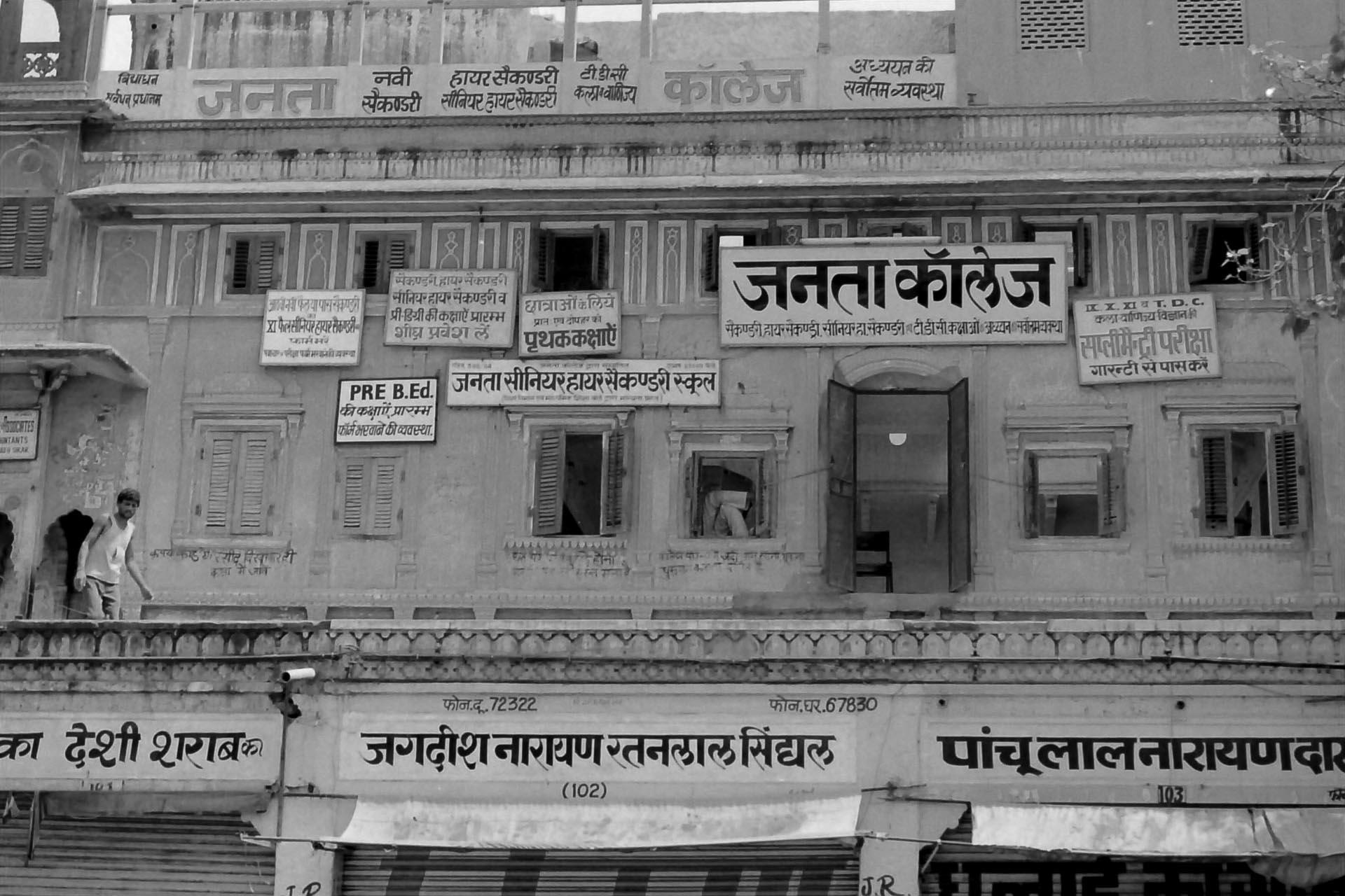 Jaipur-main-street,1990