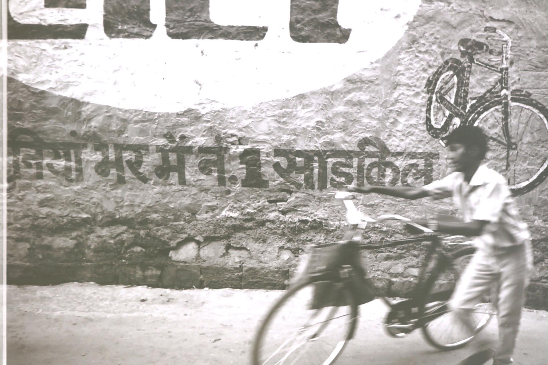 Jaisalmer ,India 1990