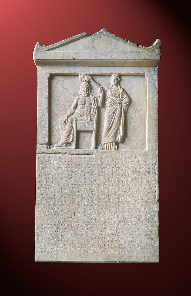 c. 508 BCE: The Athenian Democracy and Isegoria