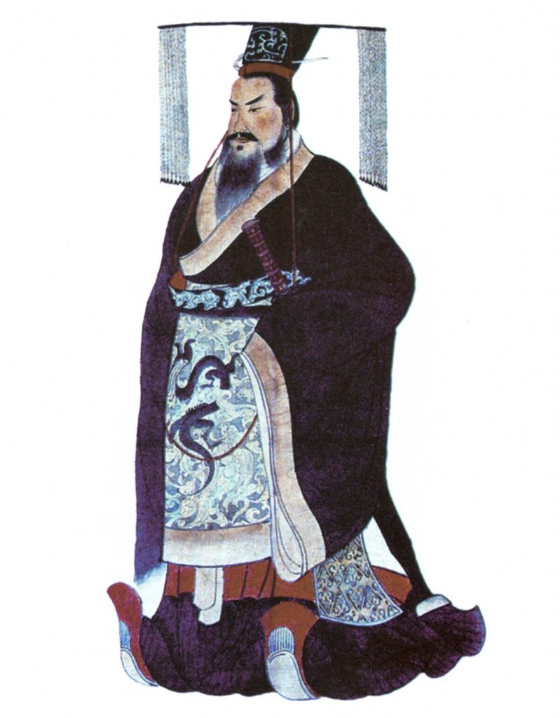 c. 213 BC: The Qin Emperor and history's first book burning