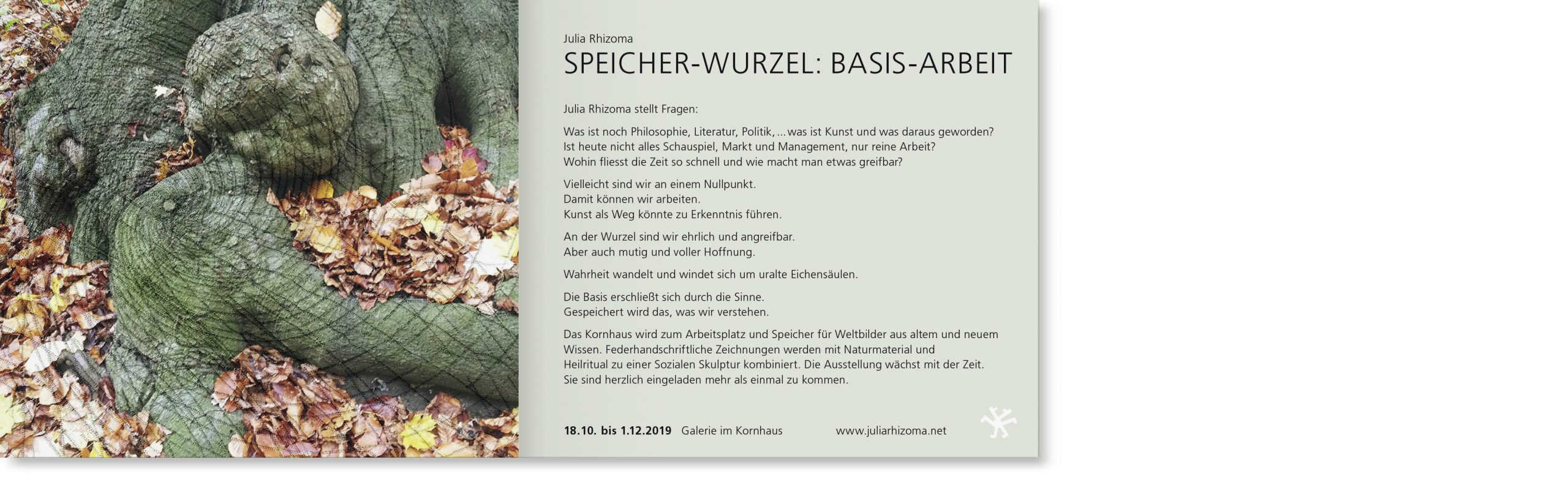fh-web-kunstverein-programmheft-2019-1-1-scaled.jpg