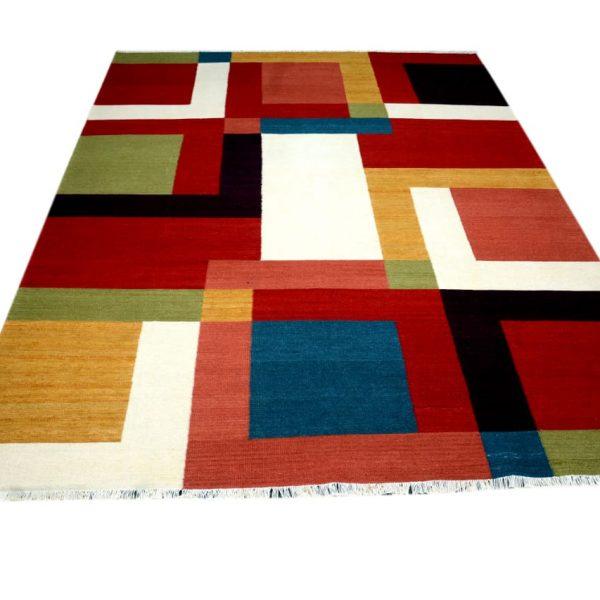 coral-rug