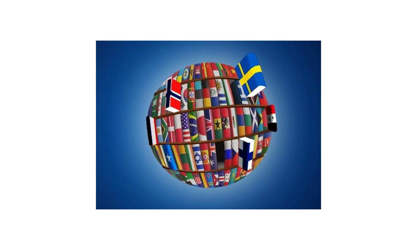 Öppen värld logotyp
