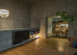SAGAMINE HOUSE | Architecture