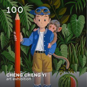 CHENG CHENG YI, GlamourAffair Vision 15, maggio/giugno 2021. Magazine di fotografia, arte e design di Glamouraffair.com