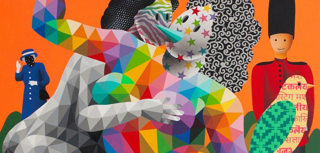 OKUDA, GlamourAffair Vision 17, settembre/ottobre 2021. Magazine di fotografia, arte e design di Glamouraffair.com