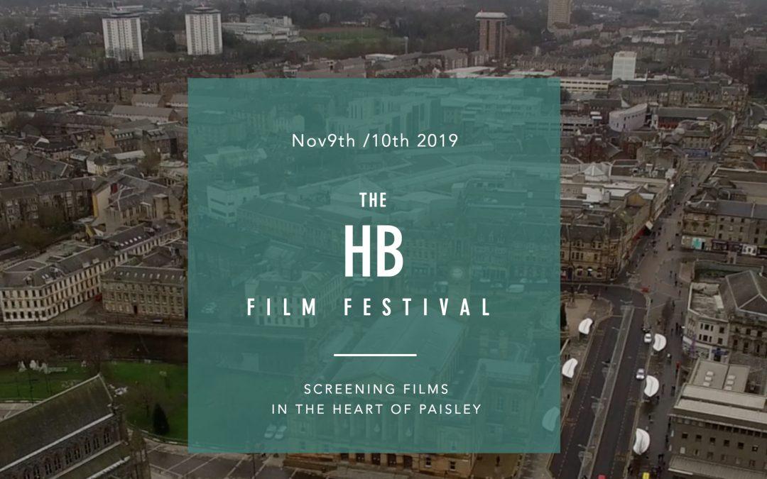 GFA Sponsors the HB Film Festival