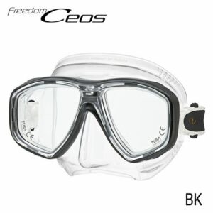 TUSA M212 diving mask ceos