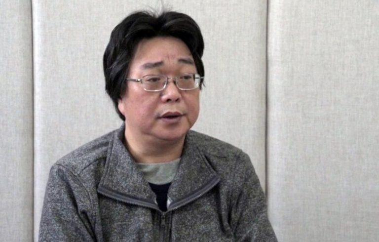 Rätt att kräva att Gui Min-Hai frikänns?