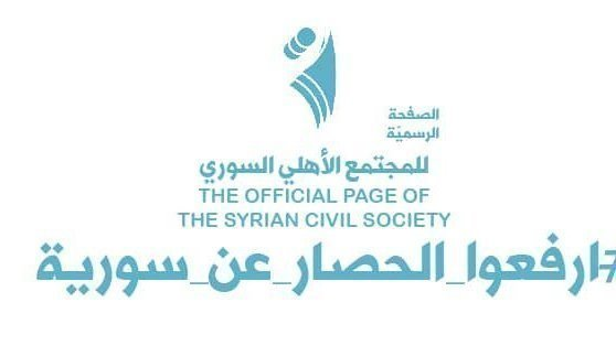 Stöd petition till FN från civilsamhället i Syrien för att få bort de olagliga sanktionerna i coronatider.