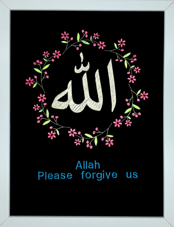 Allah Name Embroidery