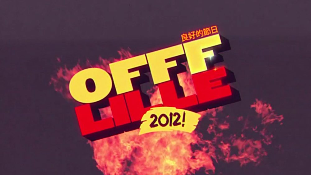 Snask Offf Lile 2012