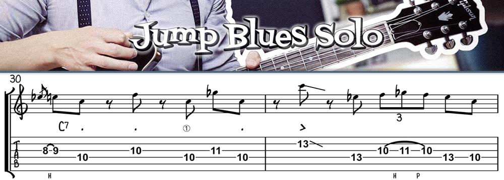 Jump Blues Lick