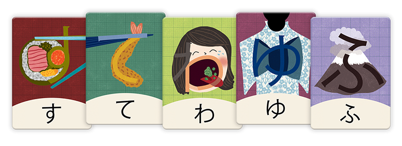 Hiragana card selection left